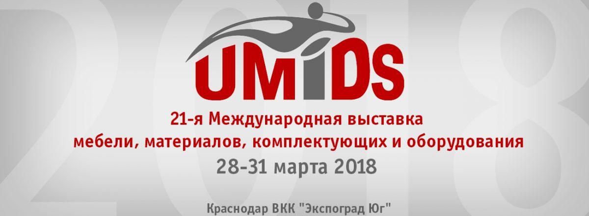 UMIDS 2018